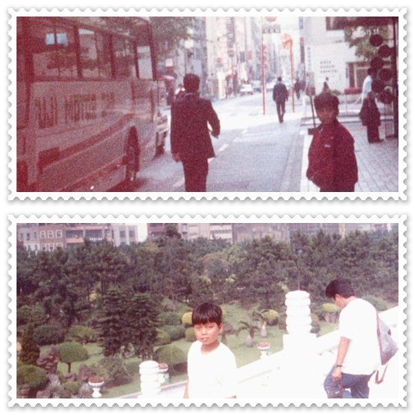 A young George in Tokyo, Japan (top) and Taipei, Taiwan (bottom) both in 1987